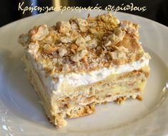 gr 2017 06 syntagi-millefeuille-me-cream-crackers-kai-anthos-aravositou. Greek Desserts, Greek Recipes, Desert Recipes, Cookbook Recipes, Cooking Recipes, Cream Crackers, Delicious Desserts, Yummy Food, Tasty