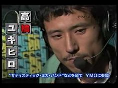 どてらYMO 2001 / イエローマジック劇場 4 細野ハウスの人々 - YouTube