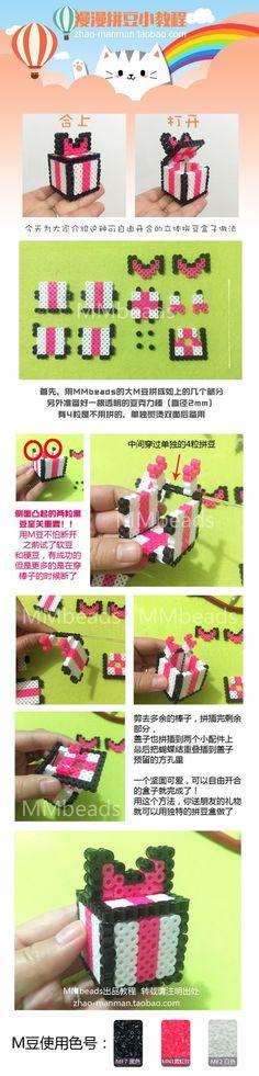 Gift box perler beads