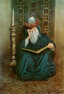 A depiction of Omar Khayyám, in the works of Edward FitzGerald