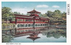 vintage 1950's japanese postcard Heian Shrine in Kyoto  #vintagejapan #madeinjapan #japanese #1950'sjapan #japaneseshrine