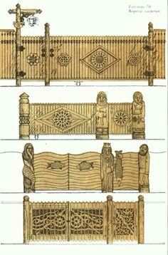 деревянный забор для дачи 4