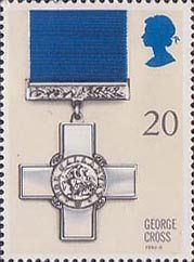 Gallantry 20p Stamp (1990) George Cross