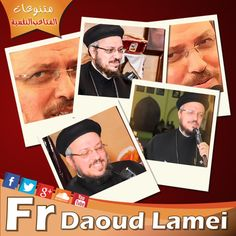 عظات صوتية - سلسلة المتاعب النفسية للقمص داود لمعي ٤٥ عظة   Father Daoud Lamei Sermons