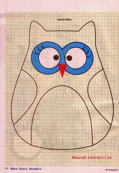 Sowy i nie tylko - Urszula Niziołek - Picasa Web Albums Owl Sewing Patterns, Hand Embroidery Patterns, Owl Crafts, Baby Crafts, Christmas Coloring Sheets, Sewing Crafts, Sewing Projects, Diy Back To School, Fabric Ornaments
