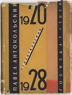 1929 USSR book avante-garde constructivism cover design