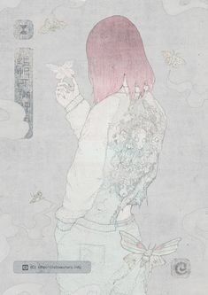 Le Monde psychédélique de Kotaro Chiba (8)
