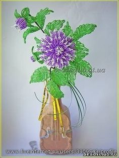 Flowers from beads dahlia, weaving of dahlia from beads | Household for the whole family