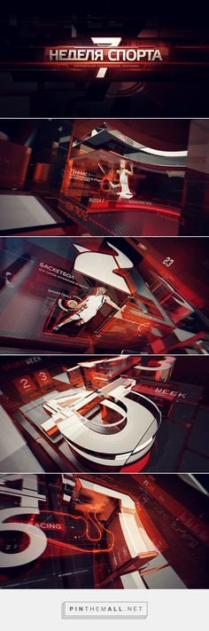 Sport Week. For Russia 2 Channel on Behance... - a grouped images picture - Pin Them All