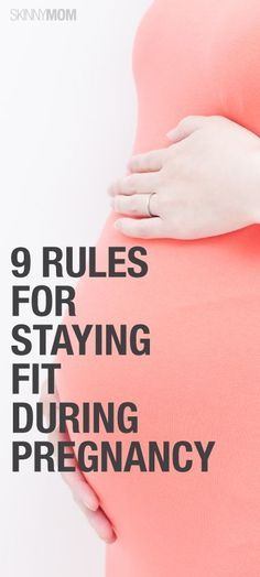 9 Rules for Staying Fit During Pregnancy
