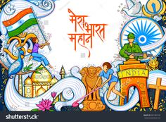 illustration of Indian background showing its incredible culture and diversity for August Independence Day of India and text in Hindi Mera Bharat Mahan meaning My INDIA IS GREAT Poster On Independence Day, Independence Day Drawing, Happy Independence Day Wishes, Independence Day Decoration, 15 August Independence Day, Independence Day Background, Indian Independence Day, Independence Day Images, Doodle Art Drawing
