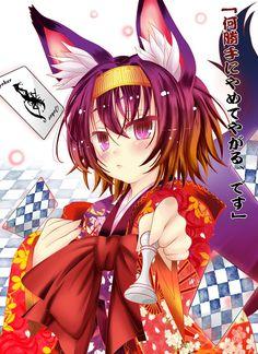 Izuna Hatsuse【No Game No Life】
