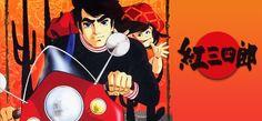 SAM EL REY DEL JUDO Cartoon Tv, Vintage Cartoon, Judo, Old Anime, Manga Anime, Me Me Me Anime, Old School, Disney Characters, Fictional Characters