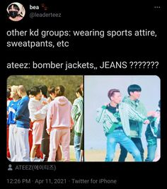 Bomber Jacket, Sweatpants, Memes, Meme, Bomber Jackets