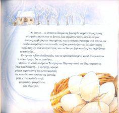 Οι Μικροί Επιστήμονες στο Νηπιαγωγείο...: Πασχαλινές διακοπές και μια ιστορία για την κάθε μέρα που περνά Diy Easter Cards, Blog, Reading Books, Education, The Reader, Teaching, Reading, Educational Illustrations, Learning