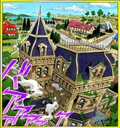 Nijimura's House