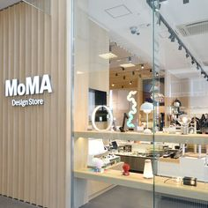 MoMA Design Store Opens Its Second Standalone Japanese Outpost in Kyoto Store Fronts, Moma, Retail Design, Kyoto, Interior Design, Japanese, Shops, Architecture, Nest Design