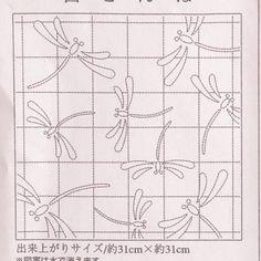 Sashiko Preprinted Fabric Kit - Dragonflies