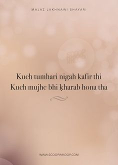 22 Intoxicating Shayaris By Majaz Lakhnawi That Will Make You Lose Yourself In Its Embrace Best Lyrics Quotes, Shyari Quotes, Life Quotes Pictures, Sufi Quotes, Words Quotes, Diary Quotes, True Love Poems, First Love Quotes, Love Quotes In Hindi
