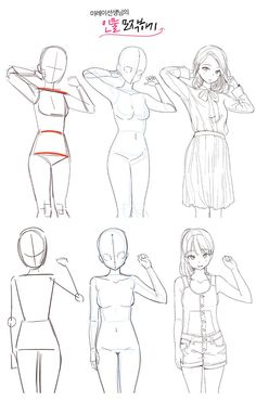 Manga Drawing Tips Body Drawing Tutorial, Manga Drawing Tutorials, Manga Tutorial, Drawing Techniques, Drawing Tips, Drawing Ideas, Drawing Hands, Anime Drawings Sketches, Easy Drawings