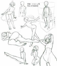 Human Figure Drawing, Figure Sketching, Figure Drawing Reference, Art Reference Poses, Anatomy Reference, Anatomy Sketches, Anatomy Art, Anatomy Drawing, Art Sketches