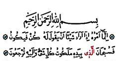 Öncelikle bir iki hatırlatma yapmakta fayda var, diş genelde gece ve mide boş olduğu zamanlar ağrı yapar. Bu durumda asit salgısının önüne g... Arabic Calligraphy, Arabic Calligraphy Art