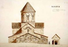 Khakhuli Virgin's Cathedral (second half of the 10th c.) West facade Tao-Klarjeti (present Turkey) Drawing by B. Riabov according to measurement by A. Kalgin. 1917 Cardboard, paper, pencil, water-color, indian ink, pen. 69,5x90,5 cm. GNM, Shalva Amiranashvili Museum of Fine Arts.