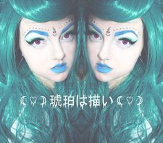 turquoise hair and face makeup Mermaid Eye Makeup, Mermaid Eyes, Epic Hair, Bright Makeup, Turquoise Hair, Halloween Costumes, Halloween Face Makeup, Sparkly Makeup, Halloween Costumes Uk