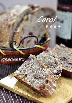 紅酒桂圓麵包(紅酒果乾核桃麵包):桂圓60g (heaping 1/4C) boiled with 1/2C wine for 5+ mins. non 老麵. bread flour=1/4C * 7+2.8T (200g + 老麵). wheat = 1/4C * 1.66. wulnut 1/2C. remaining wine from fruit+more till 100g->boil. then add water till 100g. + 90g + 老麵的 20g. Glass bowl as 籐籃. ferment for 1.5hr twice, too dense/small no air bubbles in product. try with 老麵 and full ferment until twice as big. can have more moisture. no wine taste.