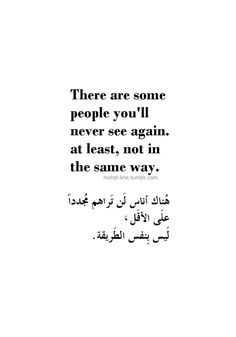 Quotes In Arabic Extraordinary Arabic Quote Photo  Arabic Quotes & Sayings  Pinterest  Photos