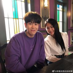 Image may contain: one or more people and indoor Korean Drama Movies, Korean Actors, Korean Dramas, Po Block B, Pyo Jihoon, Kim Yuna, Best Dramas, Kdrama Actors, K Idol