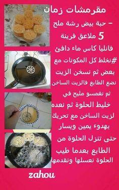 Eid Sweets, Arabic Sweets, Arabic Food, Tunisian Food, Algerian Recipes, Biscuit Bread, Bread Cake, Pudding Cake, Food Humor