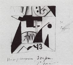 "Decor sketches for the opera ""Victory over the Sun"" - Malevich Kazimir"