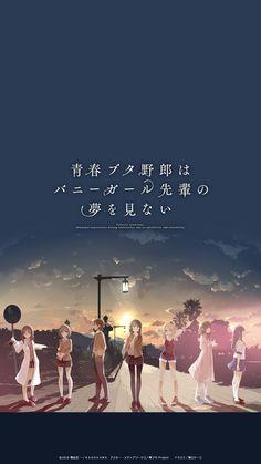 Special | TVアニメ「青春ブタ野郎はバニーガール先輩の夢を見ない」公式サイト