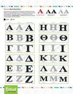 cricut cartridges greek letters - Google Search