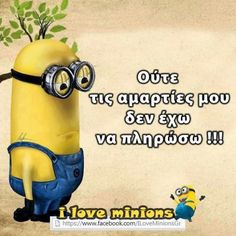 Funny Quotes, Funny Memes, Jokes, Funny Greek, Free Therapy, Minions Quotes, Picture Video, Haha, Daddy