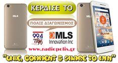 Διαγωνισμός από το Ράδιο Πόλις 99,4 για ένα (1) MLS DX 5.5 4G Champagne Innovation, Phone, Pies, Telephone, Phones, Mobile Phones