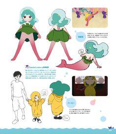 夜明け告げるルーのうた アートブック (一迅社ブックス)   ポストメディア編集部・編   コミック雑誌   Kindleストア   Amazon Character Model Sheet, Character Modeling, Character Art, Character Design, Storyboard Artist, Senior Quotes, Blender 3d, Cute Doodles, Monster Girl