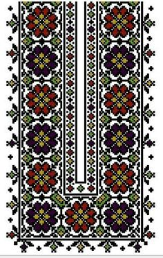 This Pin was discovered by Люд Creative Embroidery, Folk Embroidery, Hand Embroidery Stitches, Christmas Embroidery, Beaded Embroidery, Cross Stitch Embroidery, Embroidery Patterns, Cross Stitch Rose, Cross Stitch Borders