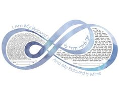 """Infinity of Love - Lapis Blue"" by Michelle Rummel. Exclusively available at Ketubah.com    #weddings #Ketubah"