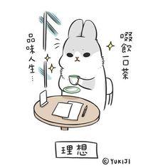 曾經的憧憬 #ㄇㄚˊ幾#YUKIJI#イラストレーター#イラスト#illustrator#illustration#drawing#rabbit by machiko324