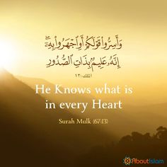 He is the All Knowing. Best Quran Quotes, Hadith Quotes, Beautiful Islamic Quotes, Quran Quotes Inspirational, Allah Quotes, Muslim Quotes, Religious Quotes, Quran Book, Love In Islam