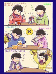 How you eat noodles Ichimatsu, Anime, Manga, South Park, Creepypasta, Brother, Geek Stuff, Animation, Cartoon