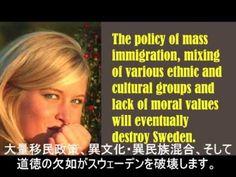 ▶ ようこそ現実のスウェーデンへ - YouTube  ルールもマナーも守らない、その国の伝統も文化も尊重しない、民度の低いヨソモノをゾロゾロ入れてしまうと、どうなるか…日本は北欧諸国の二の轍を、決して踏んではならない!