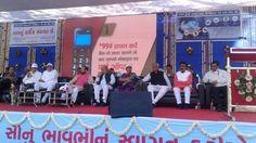 ભારત સરકારના મંત્રીશ્રી પ્રકાશભાઈ ઝાવડેકરજી ની ઉપસ્થિતિમાં તથા માનવ સંસાધન વિકાસ મંત્રાલય તથા રાજ્ય કક્ષાના મંત્રી શ્રી પરસોત્તમભાઈ રૂપાલા, કૃષિ અને ખેડૂત કલ્યાણ મંત્રાલય, તથા ગુજરાત સરકારના મંત્રીશ્રી માન.શ્રી ભુપેન્દ્રસિંહ ચુડાસમા, મહેસુલ અને શિક્ષણ વિભાગ તથા માન.મંત્રીશ્રી ડૉ. નિર્મલાબેન વાધવાણી , મહિલા અને બાળ વિકાસ કલ્યાણ વિભાગ તેમજ અન્ય મહાનુભાવો હાજરીમાં ડીજીધનમેલાનું આયોજન @PrakashJavdekar Gautam Shah Ahmedabad, India NITI Aayog#DigiDhanMela #CashlessIndia #Ahmedabad…