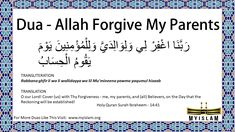 When or why you should recite this Dua: This Dua not only asks for forgiveness for your parents but also for yourself and the entire Muslim ummah (all believers of Islam). Quran Quotes Love, Beautiful Islamic Quotes, Quran Quotes Inspirational, Islamic Teachings, Islamic Dua, Allah, Dua For Love, Quran Recitation, Hadith Quotes