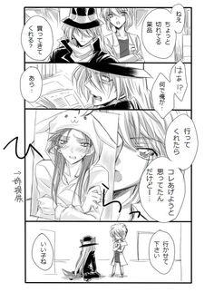 Detective Conan Gin, Magic Kaito, Case Closed, Manga Comics, Funny Cartoons, Anime, Animation, Fan Art, Fictional Characters