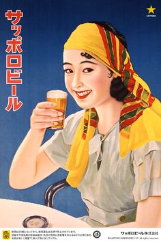 1933 KIRIN BEER 250gsm Reproduction A3 Poster Japan