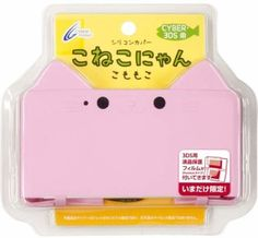 Koneko Nyan 3DS Cat Case ~ Komomoko $25.00 http://thingsfromjapan.net/koneko-nyan-3ds-cat-case-komomoko/ #cute cat items #kawaii cat stuff #cute Japanese stuff #kawaii Japanese products
