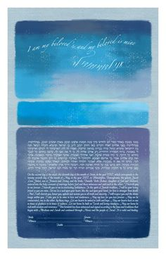Pacific Ketubah by KetubahStudio on Etsy, $199.00